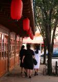 Japanese Restaurant at Bleecker Street