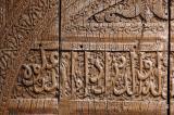 Ethnograpy Museum Ankara_0954.jpg