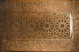 Ethnograpy Museum Ankara_0974.jpg