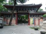 Main door of Gilsansa Temple