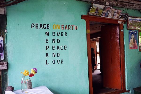 PEACE near Birethanti