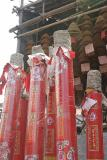 Very Big Incense