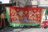 Big Banner