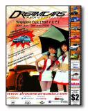 Dreamcars Asia 2005
