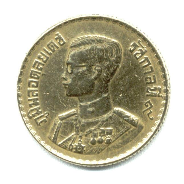 Thai Coin 1 Baht F