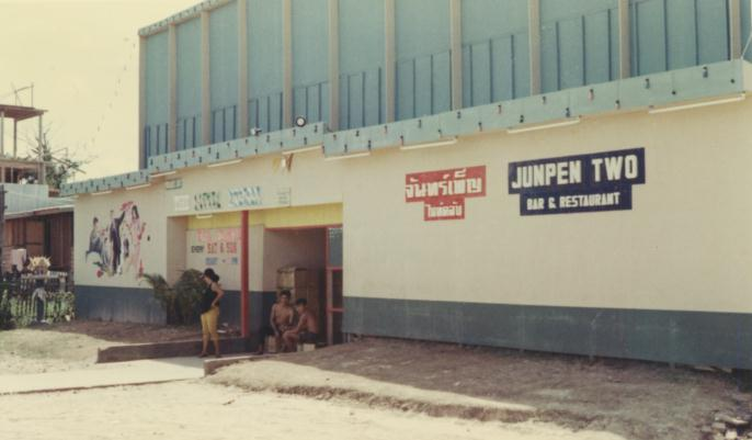 Jumpen Two-Udorn