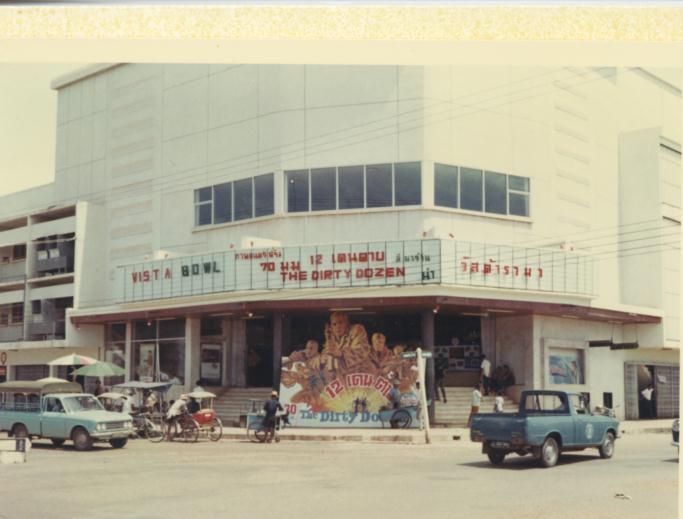 Movie Theater - Udorn