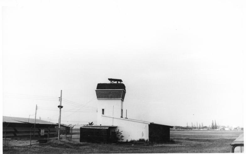 Old Jap Control Tower - Udorn 1969