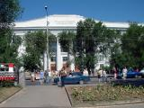 Volgograd Teaching University