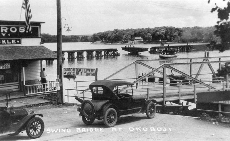 Swing Bridge Okoboji