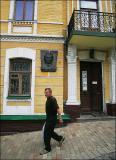 Bulgakov's House