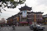 Chenghuangmiao Shopping District  - Main Street