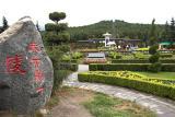 Emperor Qin Shi Huang's Tomb - The Rock