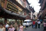 Chenghuangmiao Shopping District