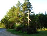 Crosses in Rybaki