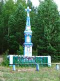 Near Jozefov Roztoczanski