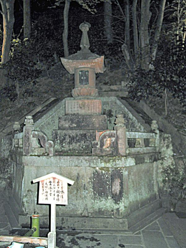 At night - Kiyomizu-dera