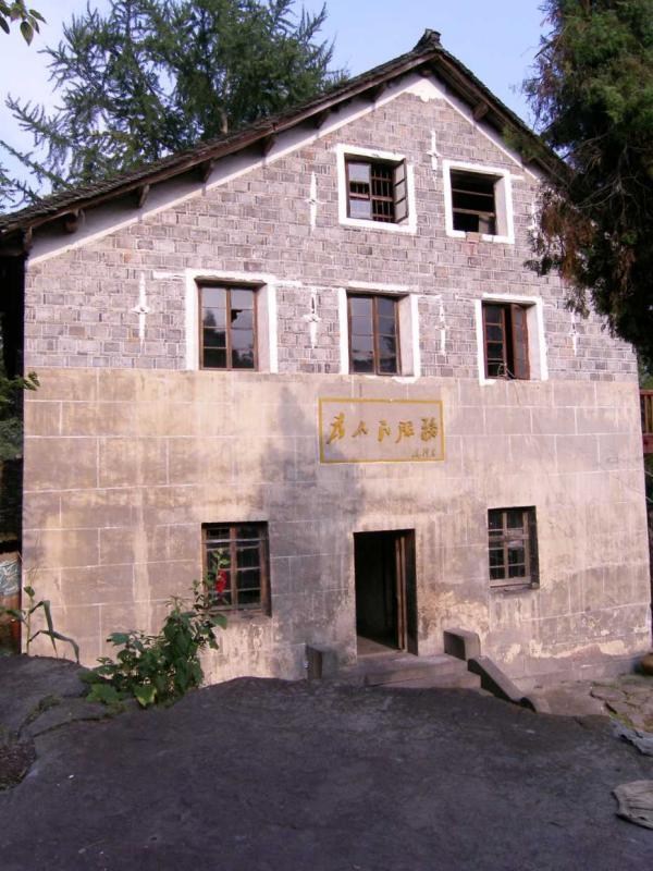 The church of Mrs Köller