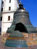 Czar Bell in Kremlin