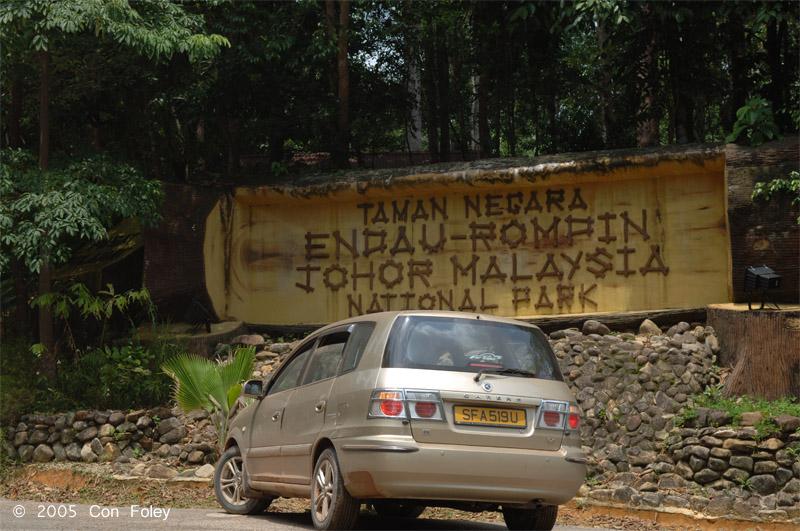 Taman Negara Endau Rompin