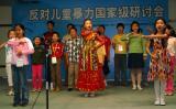 China VAC5.jpg