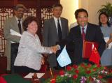 Signing MOU between UN and MFA