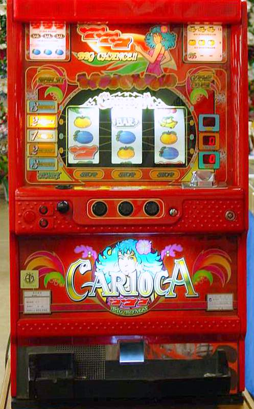 Cool Slot Machine