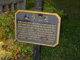 Gazebo plaque