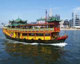 Harbour Tour Boat