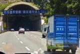 Shenzen to Quangzhou