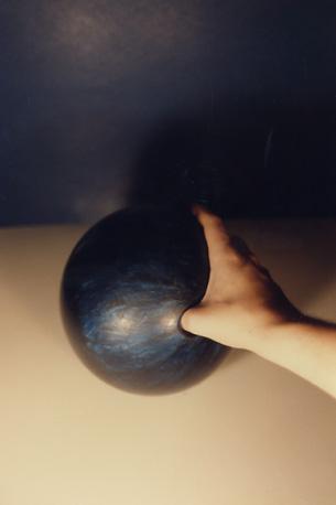 My first bowling ball