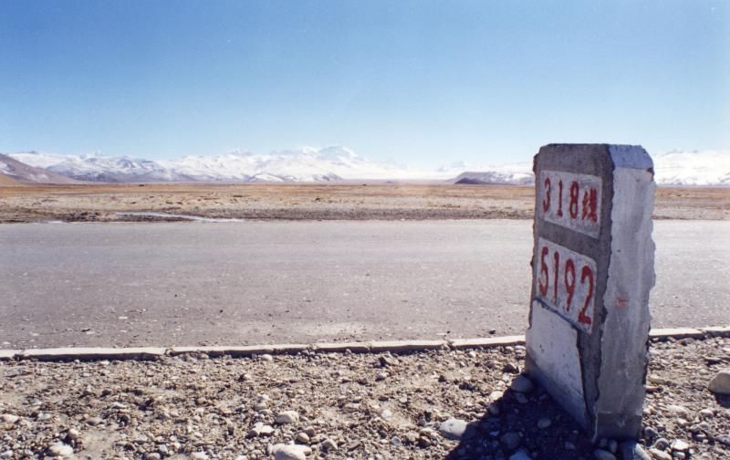 Tingre, Tibet