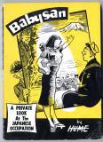 Babysan (1953) (inscribed)