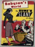 Babysan's World (1954)