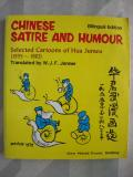 Chinese Satire and Humor (1986)
