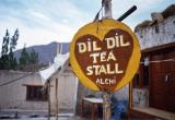 Dil Dil Tea Stall (Alchi)