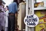 Magic Playing Cards (Mussourie)