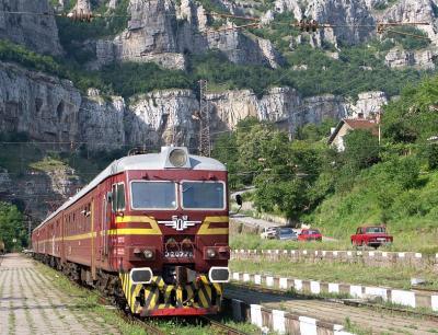 Train at Gara Lakatnik