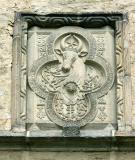 Auroch, Dragomirna Monastery
