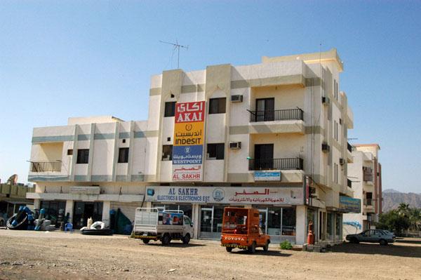 Modern Al Bidyah, a typical UAE small town