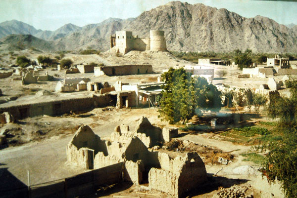 A photograph in the Fujairah Museum showing the old district of Fujairah quite run down
