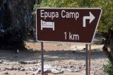 The top-end Epupa Camp is 1 km east (upstream) from the falls