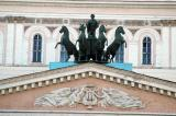 Chariot on the Bolshoi Theater