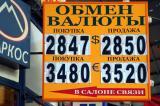 Currency exchange rates Aug 2005