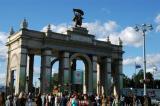 Monumental gate way to the Exhibition of Soviet Economic Achievements