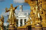 Central fountain and the Armenia Pavilion