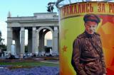 Memorial to World War II heros