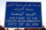 Marhaba bikm fi medina al-ain bedoula al-imarat al-arabiya al-mutaheda