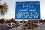 Entering Al Ain across the open border with Buraimi, Oman