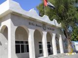 Al Ain National Museum main entrance